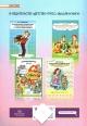 Увлекательные игры и упражнения для развития памяти детей старшего дошкольного возраста